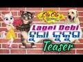 Lagaei Debi To Pachare Bula Kukura (Tom Version) Teaser ||Sarthak Music ||Ole Ole Dil Bole