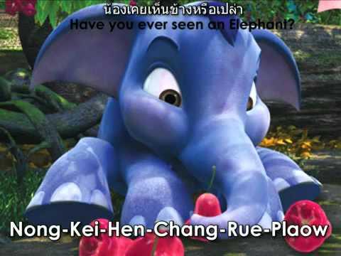 Thai Elephant song Karaoke     For Jaejoong+ Yuchun+ Junsu+