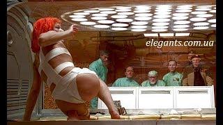 Фантастический фильм для всей семьи «Пятый элемент», на elegants.com.ua «Элегант» в Сумах (Украина)