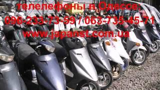 видео Продажа авто в Одесской области