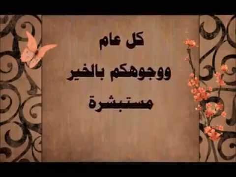 عيدكم مبارك hqdefault.jpg