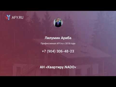 Участок 5.7 сот. (ИЖС) Свердловский проспект, 17