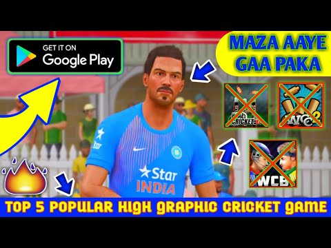 {SABKE BAAP} 💥TOP 5 CRICKET GAMES OF 2018 | HIGH GRAPHICS TOP 5 CRICKET GAMES❤ | LIKE DBC 17