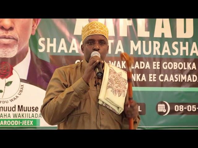 """""""Munaasibad Taageero Loogu Muujinaayo  Labada Musharax Ee Maxamed Maxamuud iyo Eng Sidiiq"""""""