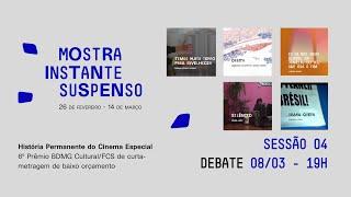 HISTÓRIA PERMANENTE DO CINEMA ESPECIAL | Mostra Instante Suspenso | Sessão 04