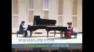 [하트피아노장학회] Aufforderung zum Tanze, Op.65 (C. M. von Weber)