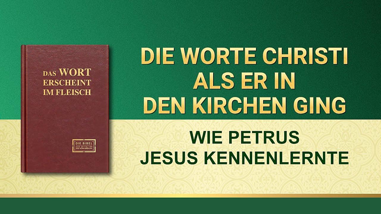 Das Wort Gottes | Wie Petrus Jesus kennenlernte