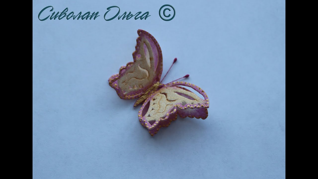 Бабочки из фоамирана мастер класс