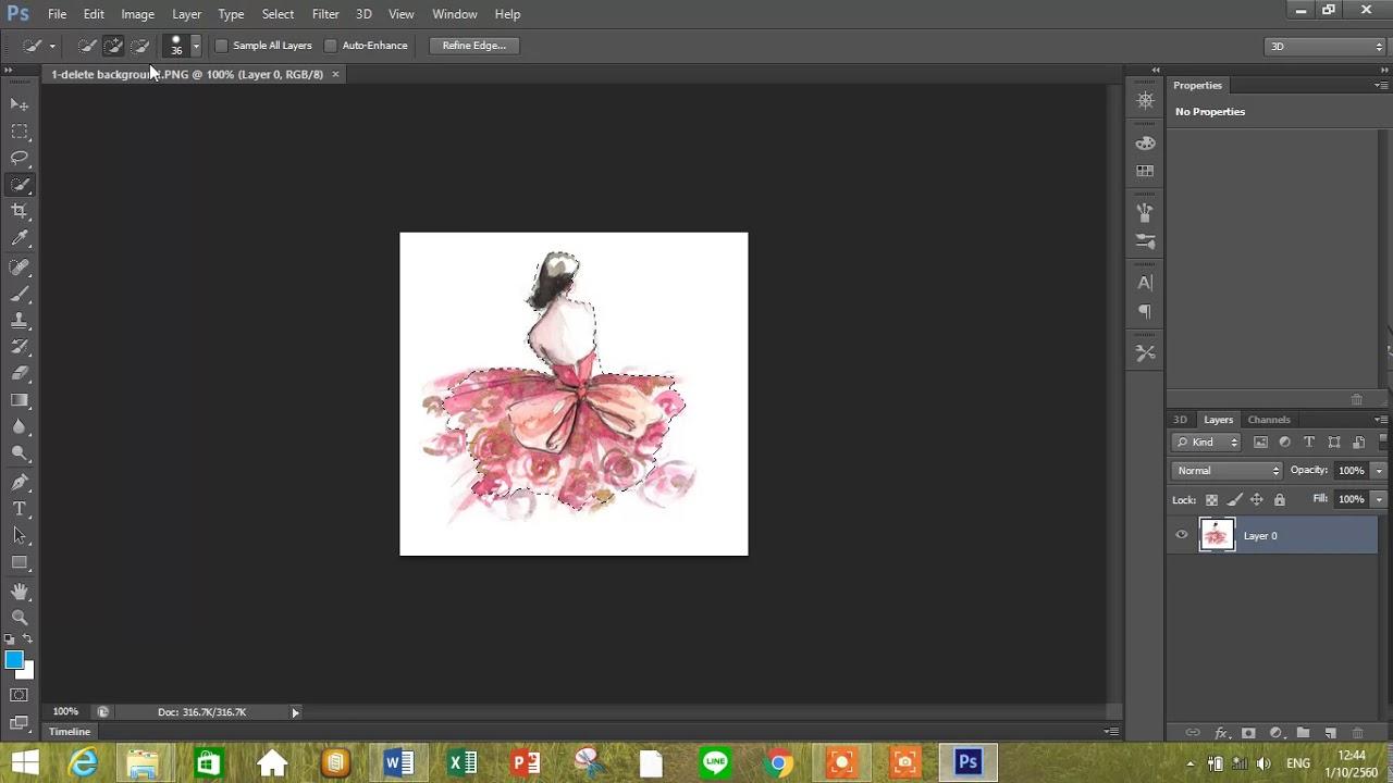 เทคนิคการลบพื้นหลังภาพภายใน 2 นาที ด้วย Adobe Photoshop(Delete background)