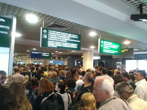 Passport control - Moscow Domodedovo Airport