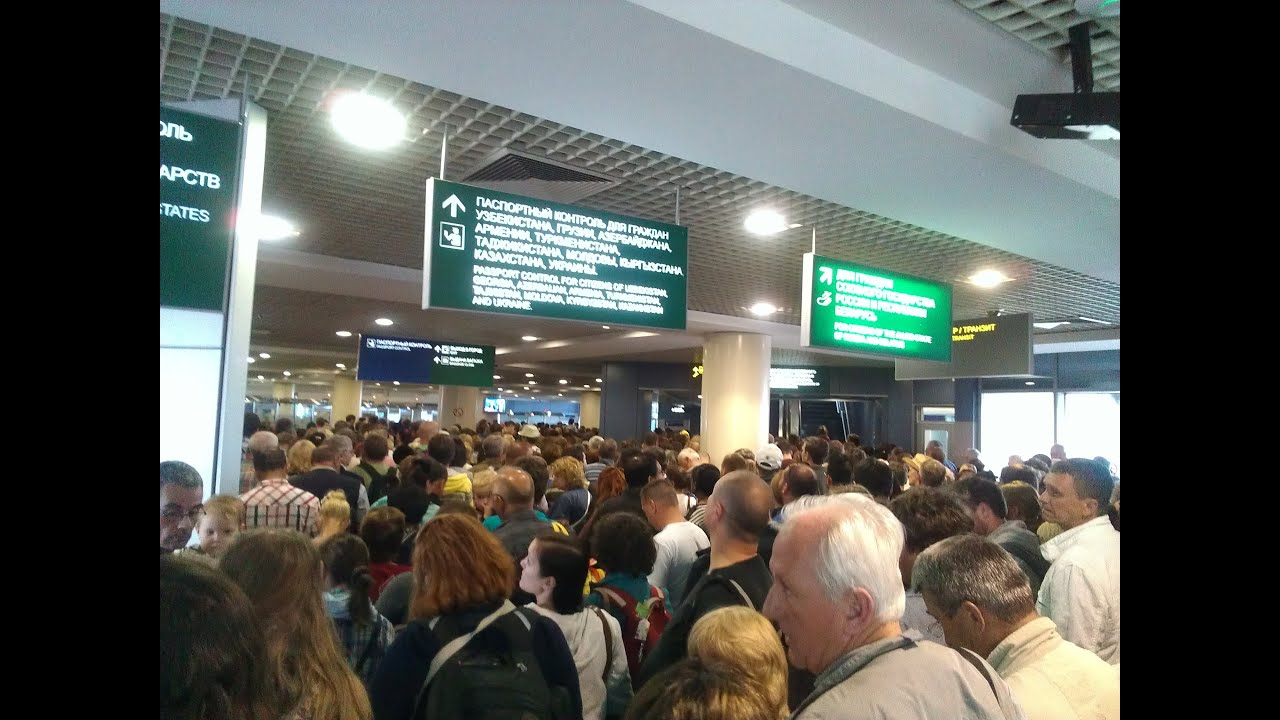 Passport Control Moscow Domodedovo Airport Youtube