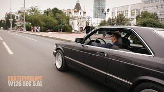 MB W126 SEC 1991 // Автомобиль с фидбеком :)