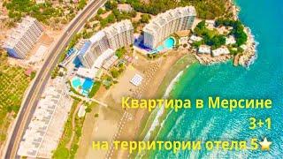 Liparis Resort Hotel & Spa, первая линия моря, продажа квартиры 3+1 с мебелью в отеле5* Мерсин, Аяш