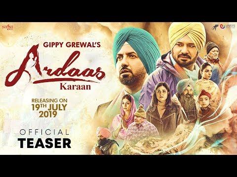 Ardaas Karaan official teaser starring and Directed by Gippy Grewal