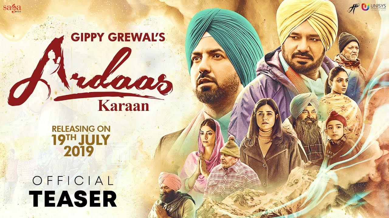 Ardaas Karaan (Teaser) | Gippy Grewal | Punjabi Movie 2019 | Humble Motion | Saga Music | 19 July