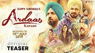 Ardaas Karaan (Teaser) | Gippy Grewal | Punjabi Movie 2019 | Humble Motion | Saga Music | 19 July