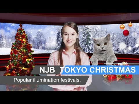 Breaking Japan news:Around mid-December 2017;Christmas illuminations in Tokyo.