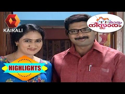 ഭീഷണിപെടുത്താന് ശ്രമിച്ചാല് പണിക്കര് വിവരമറിയും | Mohanlal , Mamukoya , KPAC lalitha comedy