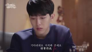 [ 韓劇《灰姑娘与四骑士 OST Part.3》] Green Cacao - Mone(如果某天再次遇见你) 中韓字幕