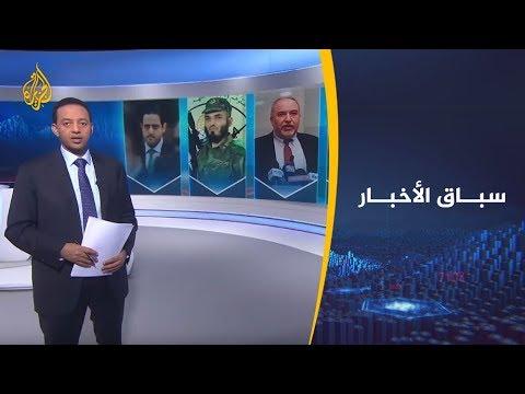 سباق الأخبار- بركة شخصية الأسبوع والتهدئة بغزة حدثه الأبرز  - نشر قبل 3 ساعة