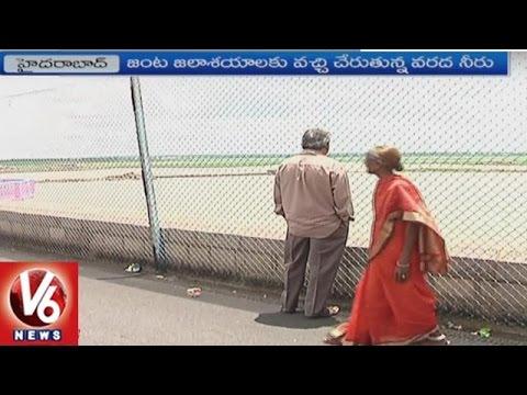 Osman Sagar And Himayat Sagar Reservoirs Water levels Rises Due To Rains || V6 News