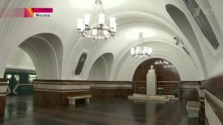 Амурная почта заработала в столичном метро - Москва 24