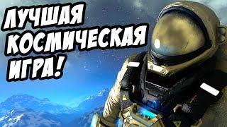 Лучшая космическая игра про строительство и выживание в космосе! - Space Engineers