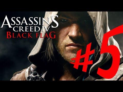 Assassins Creed IV : Black Flag - Parte 5: A Irmandade! [ Playthrough AC 4 Dublado em PT-BR ]