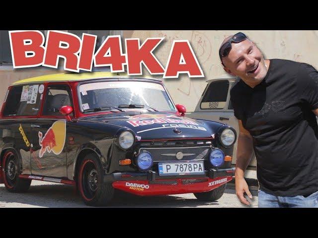 Bri4ka.com на втория национален събор на СОЦ автомобилите