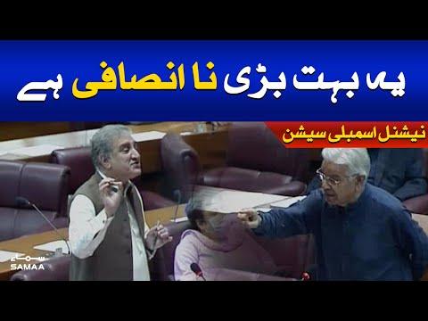 Khawaja Asif VS