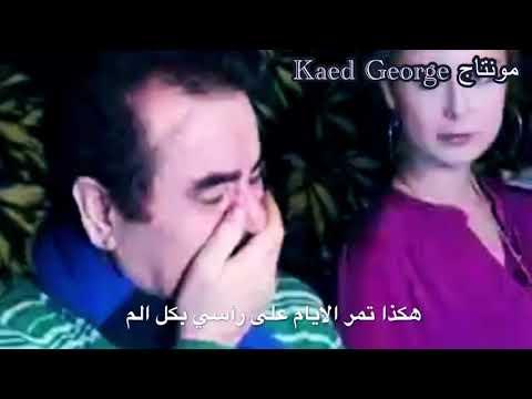 ابراهيم تاتلس يبكي بحرقة 2018