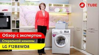 видео Сравнить класс энергопотребления а в с холодильников