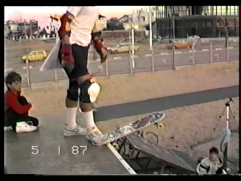 Ruby Adi skateboard 1987