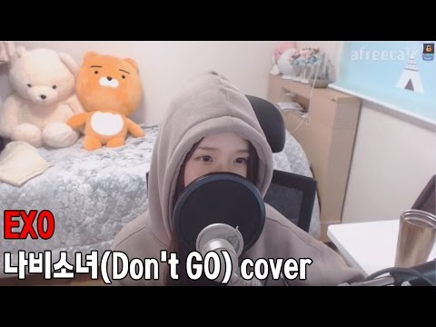 EXO(엑소) - 나비소녀(Don't GO) COVER by 새송