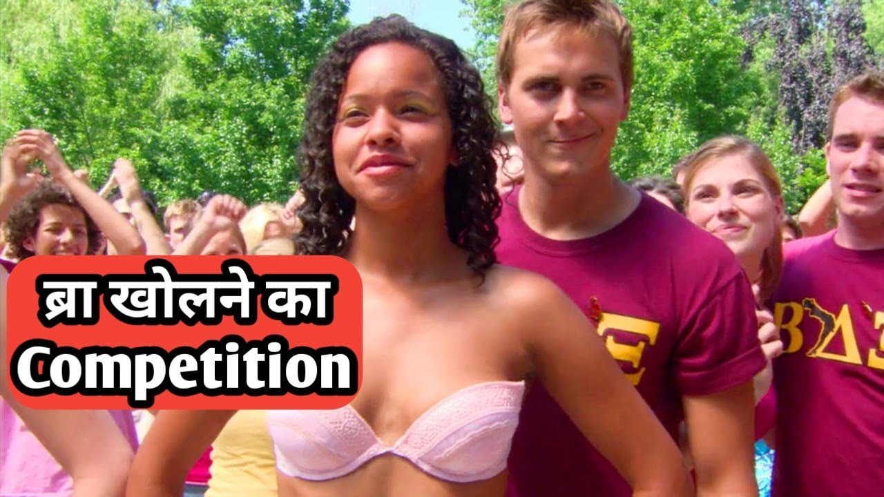 Download Beta house (2007) : American Pie movie explained in hindi