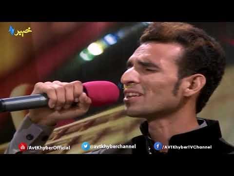 AVT Khyber Pashto Songs, Da Pato Zroonu Khabardara Tappy by Akbar Ali Khan