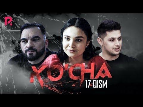 Ko'cha (o'zbek serial) | Куча (узбек сериал) 17-qism