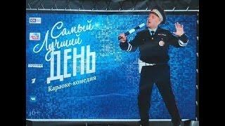 Самый лучший день в Тюмени. Всероссийский караоке-марафон(, 2015-09-07T17:18:29.000Z)