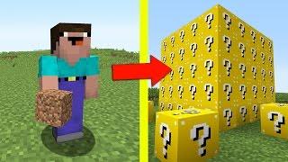 НУБ ПРОТИВ ЛАКИ БЛОКОВ В МАЙНКРАФТ 3 ! Мультик Майнкрафт Minecraft