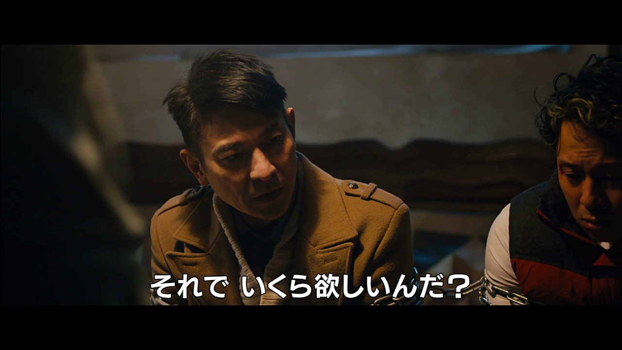 誘拐捜査』予告編 ビデックスJP...