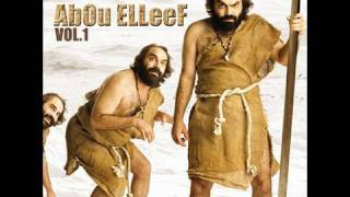 Abou Elleef - King Kong / أبو الليف - كينج كونج