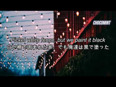 ★日本語訳★Let me go - Hailee Steinfeld & Alesso (ft. Florida Georgia Line & watt)