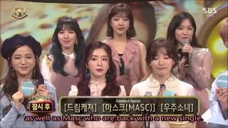 [ENG] Day1 JINJIDO MC + Red Velvet