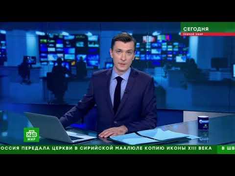 Погода сегодня, завтра, видео прогноз погоды на 18.5.2019 в России