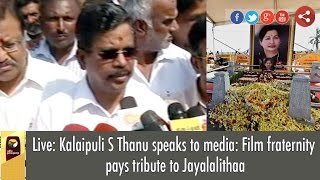 Live: Kalaipuli S Thanu speaks to media: Film fraternity pays tribute to Jayalalithaa