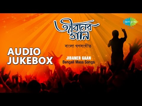 Top 10 Bengali Songs - Various Artists   Audio Jukebox
