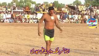 Kabadi Match part 2 Mala Peer Masoom Shah Almarof Lolhay Shah Jhang Sadar 2017