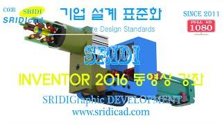 기계 CAD 알바, 기계캐드도면, 기계 캐드 토렌트 -…