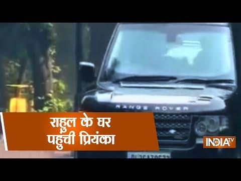 Ahead Of Lucknow Roadshow, Priyanka Gandhi Arrives At Rahul Gandhi's Residence In Delhi