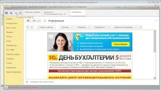 Клиент банка БП 3.0, доп.обработка, доп. процедуры, отладка
